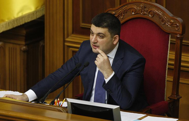Спикер Верховной рады Украины Владимир Гройсман на пленарном заседании Верховной рады Украины