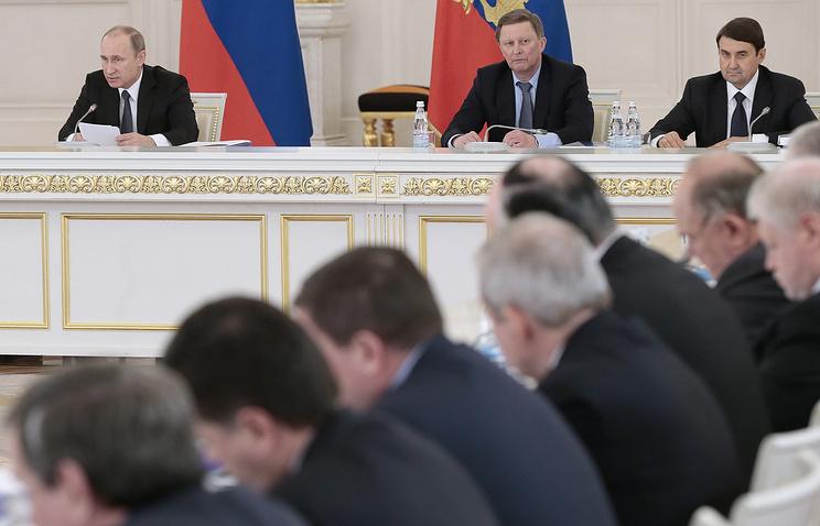 Заседание Госсовета РФ по вопросам развития малого и среднего бизнеса