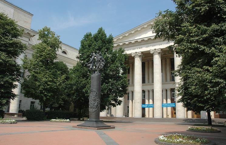 Главный корпус МАДИ в Москве