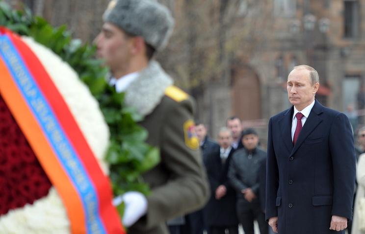 Визит президента РФ Владимира Путина в Армению, 2013 год