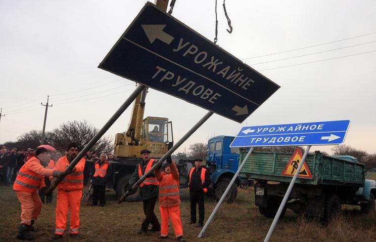 Замена дорожных знаков на русскоязычные в Крыму