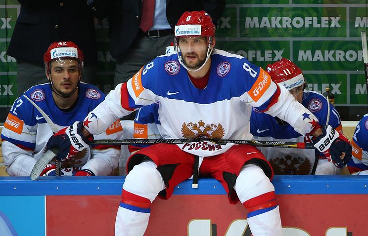 Игроки сборной России Артем Анисимов, Александр Овечкин и Евгений Малкин (слева направо)