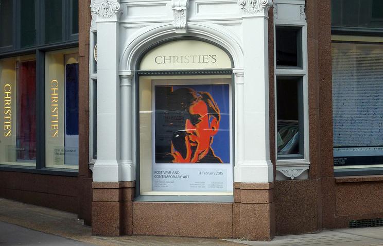 Аукционный дом Christie's в Лондоне