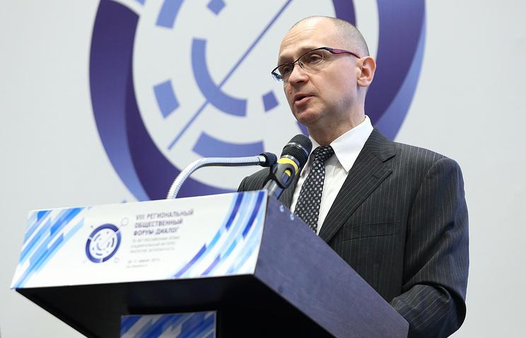 """Директор госкорпорации """"Росатом"""" Сергей Кириенко"""