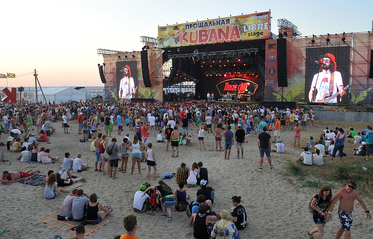 Музыкальный фестиваль KUBANA, 2014 год