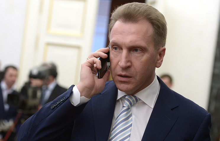 Игорь Шувалов