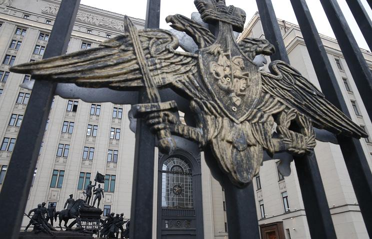 Зданиу Минобороны РФ