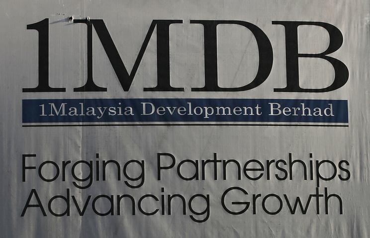 Билборд государственного инвестфонда Малайзии 1Malaysia Development Berhad