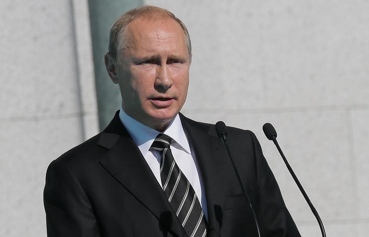 Владимир Путин выступает на открытии Московской Соборной мечети