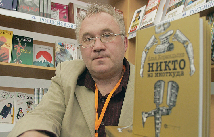 Илья Кормильцев. 2006 год