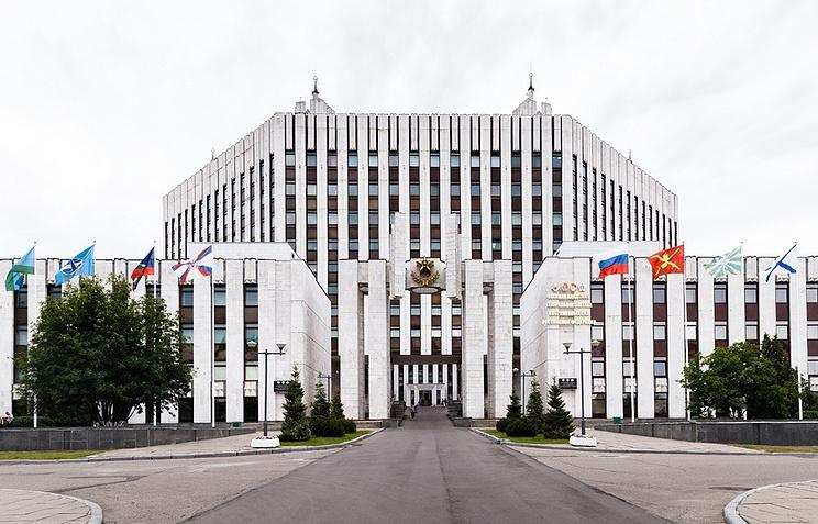 Военная академия Генерального штаба Вооруженных Сил России