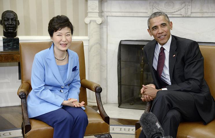 Президент Республики Корея Пак Кын Хе и президент США Барак Обама