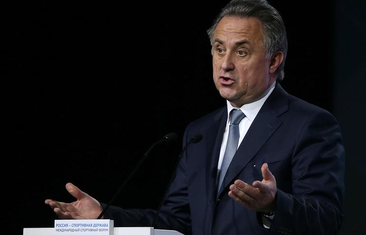 Министр спорта РФ и член исполнительного комитета ФИФА Виталий Мутко