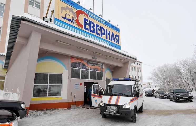 """У шахты """"Северная"""", принадлежащей АО """"Воркутауголь"""""""