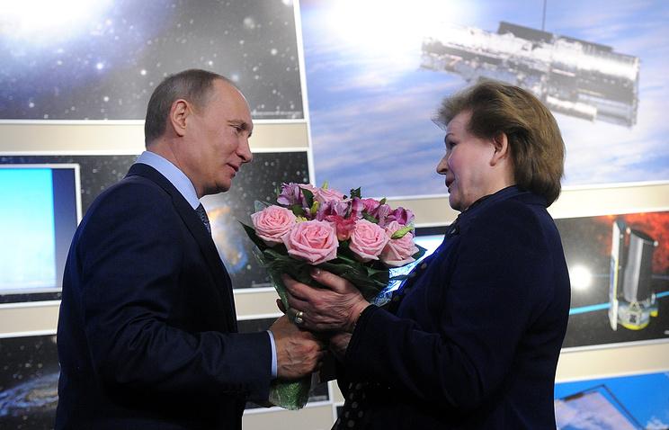 Владимир Путин и Валентина Терешкова