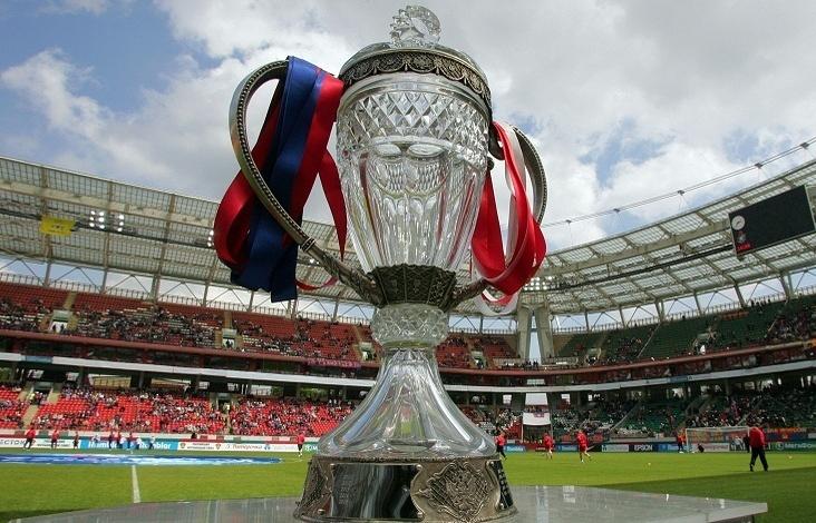 Финал кубка россии 2016 по футболу дата