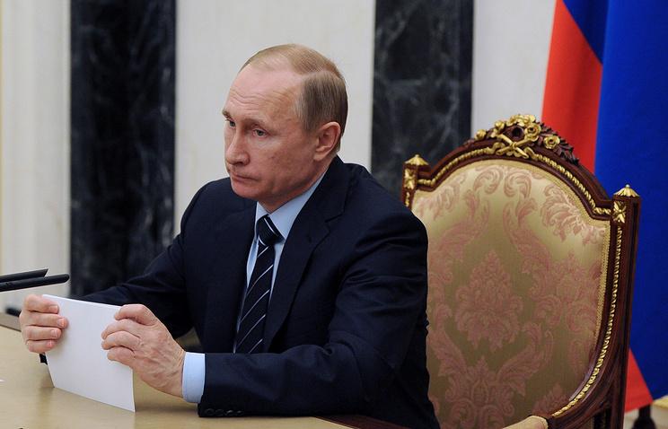 Владимир Путин подписал закон ополитической деятельности НКО