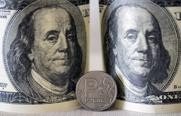 Доллар дорожает крублю после снижения ставкиЦБ Российской Федерации