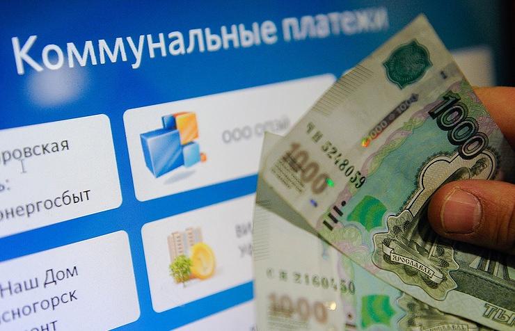 СКзаподозрил столичных чиновников внеобоснованных тарифах наэлектроэнергию