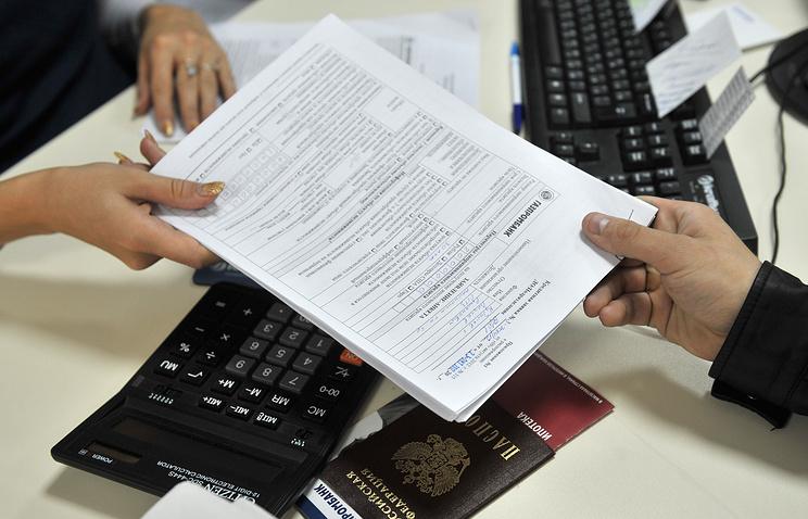ОКБ: В РФ менее всего кредитов— умолодежи