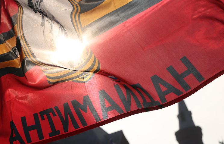 «Антимайдан» просит признать иноагентами НКО Сороса