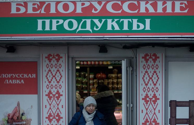 Россельхознадзор ограничивает поставки продукции 2-х белорусских учреждений