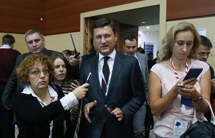 Минэнерго примет участие вовстрече членов ОПЕК вАлжире