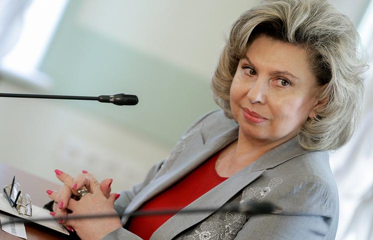 Омбудсмен Москалькова предложила ввести в РФ представление «уголовного проступка»