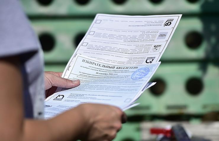 Эстония осудила выборы в Государственную думу вКрыму