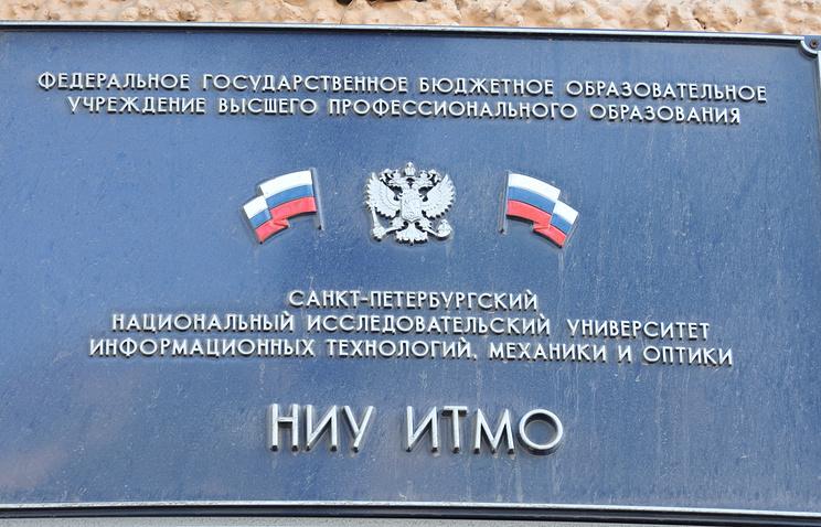 Всписок наилучших институтов мира вошли 24 русских университета