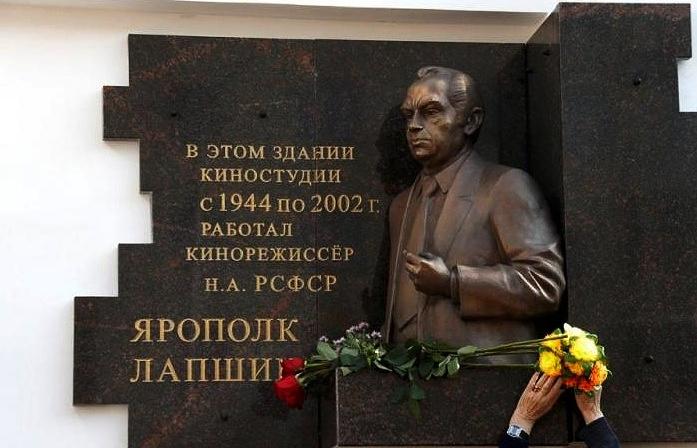 Набывшем здании Свердловской киностудии открыли горельеф впамять Ярополка Лапшина