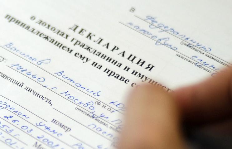 Девять чиновников Ространснадзора привлекли кответственности засокрытие настоящих доходов