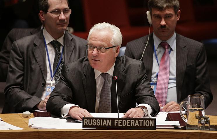 С1октября Российская Федерация становится председателем Совбеза ООН
