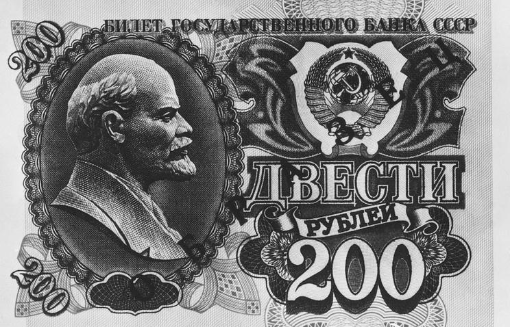 История банкнот монета 2 рубля 2012 года дохтуров стоимость