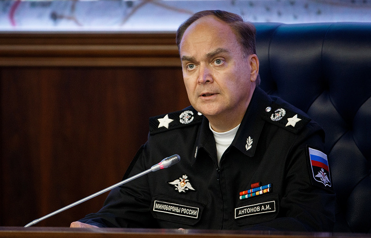 Российская Федерация неотказывается от разговора сСША поСирии— МинобороныРФ