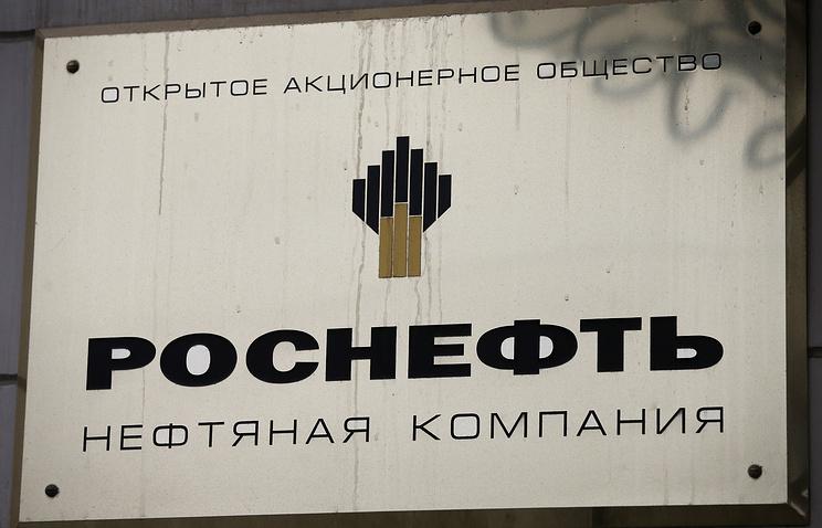 ВТБ финансирует сделку EssarGroup сНК Роснефть
