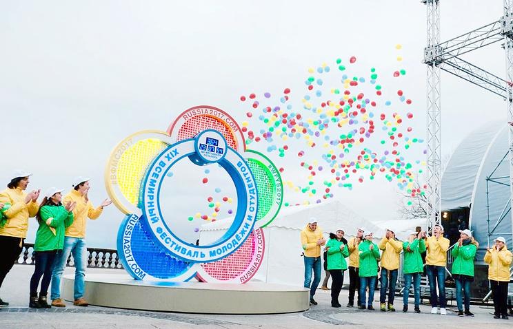Всемирному фестивалю молодежи вСочи посвятят почтовые марки