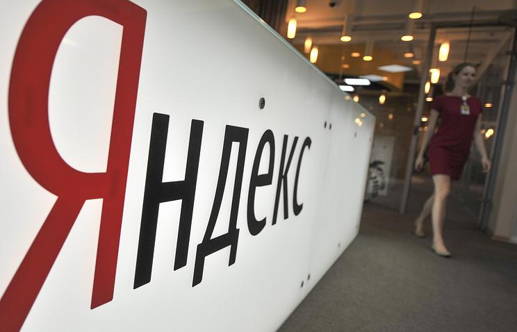 Из «Яндекс Новостей» уберут материалы незарегистрированных вРоскомнадзоре СМИ