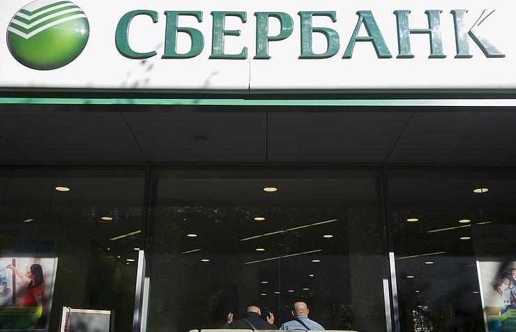 Сбербанк получит доконца года иеновый заем отяпонского JBIC