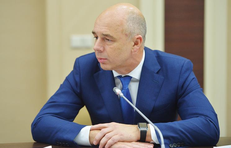Встречу министров финансов РФ иУкраины перенесли наноябрь