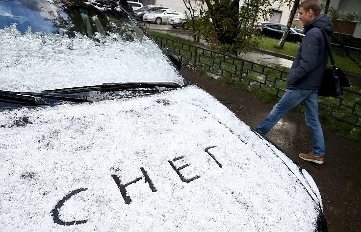 Всреду столицу России ожидает устойчивый «минус» иснег