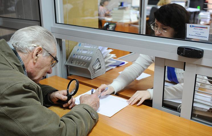 Работающим пенсионерам пенсии в 2017 неподнимут— ПФР