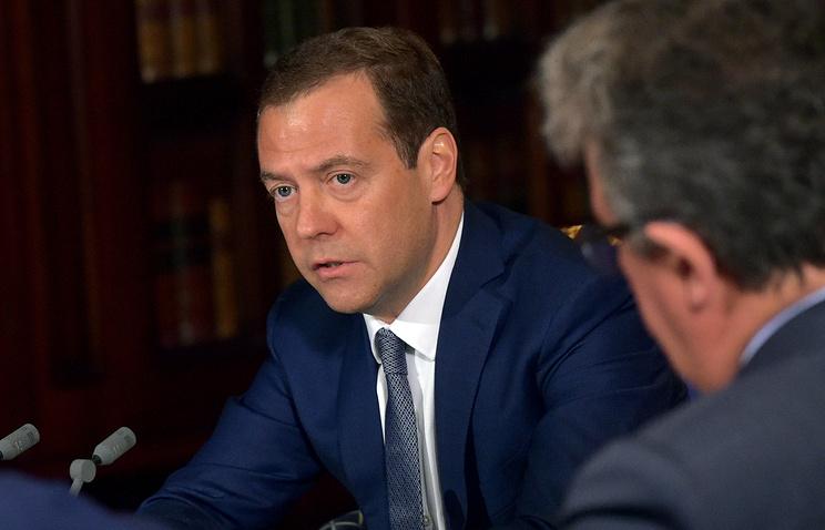Состояние библиотек в Российской Федерации важнее победы Трампа— Медведев
