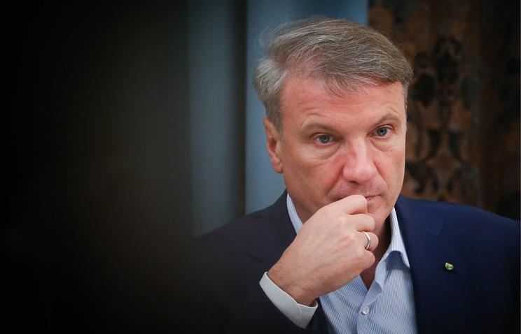 Руководитель Сбербанка: арест Алексея Улюкаева шокировал всех