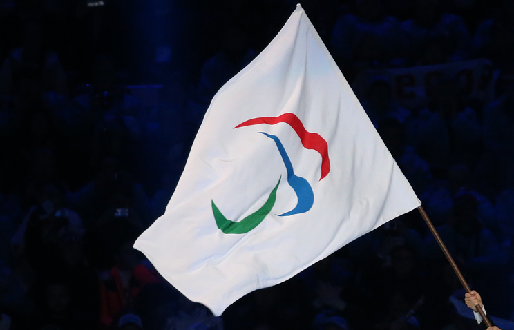 Россия заплатит более 600тыс.евро завозвращение вПаралимпийский комитет