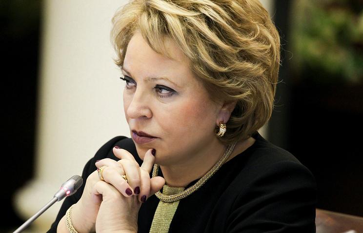 Спикер Совета Федерации Валентина Матвиенко призвала развивать патриотизм как национальную идею РФ