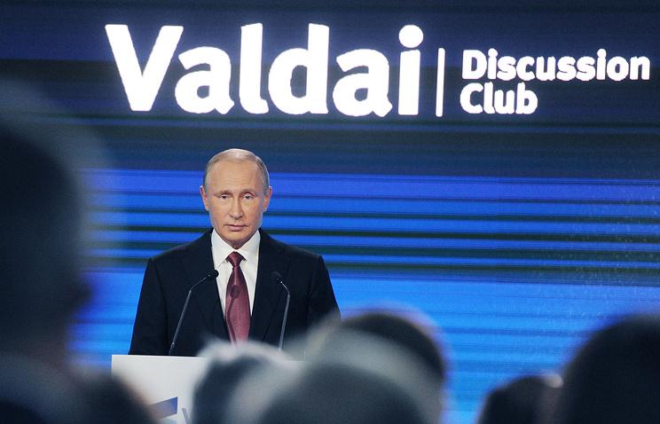 Время полагаться РФ — Владимир Путин