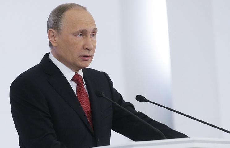 Путин поручил к 2020 опередить мировые темпы роста экономики