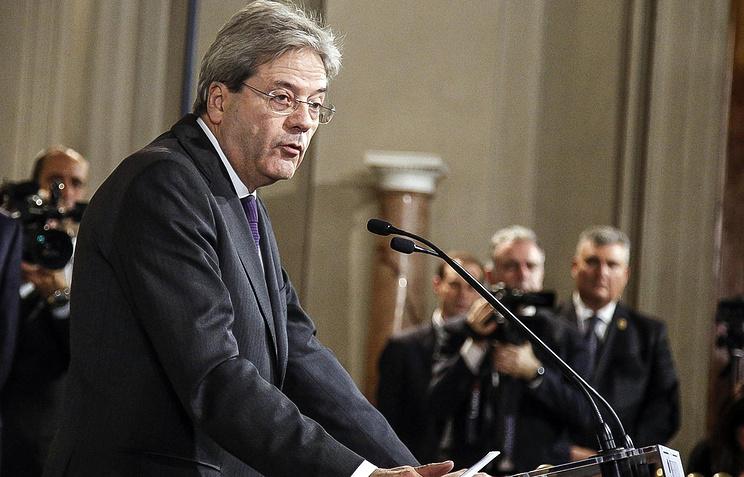Новый премьер Италии объявил состав руководства