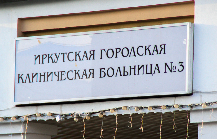 ВИркутске число жертв от«Боярышника» достигло 78 человек